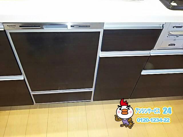 愛知県豊田市 パナソニック 食洗機新設工事 【アンシンサービス24】