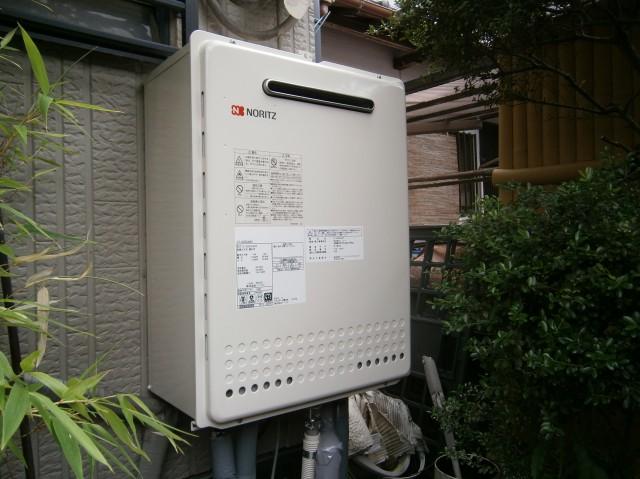 愛知県稲沢市 Y様邸 給湯器取替工事