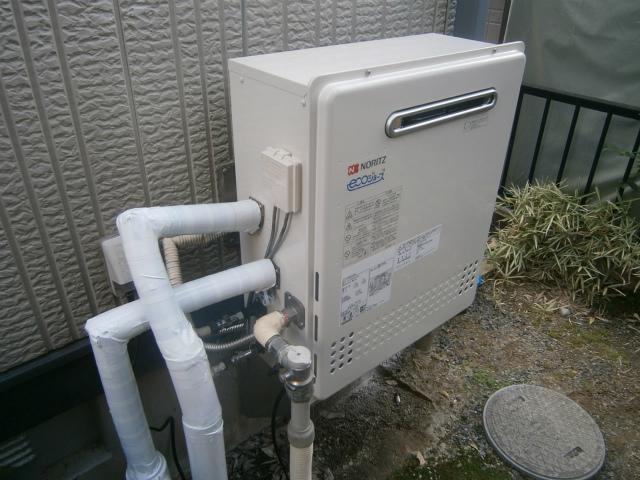 長久手市 ガス給湯器取替工事