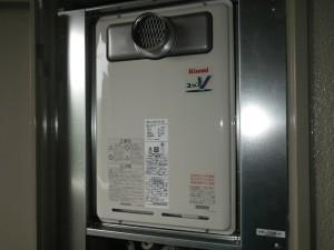 神戸市北区ガス給湯器高温差し湯取替工事