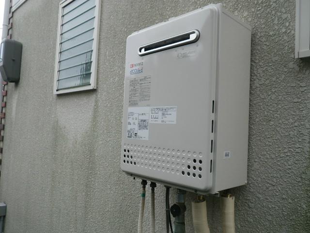 兵庫県西宮市 ノーリツ エコジョーズ取替工事店 ガス給湯器取替 GT-C2452SAWX-2 エコジョーズ施工事例