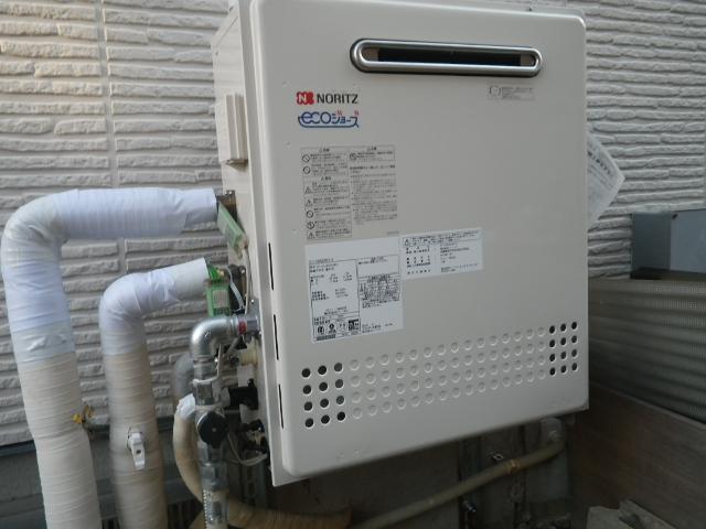 神戸市北区 エコジョーズ取替工事店 ガス給湯器取替 GT-C2452ARX-2 エコジョーズ施工事例