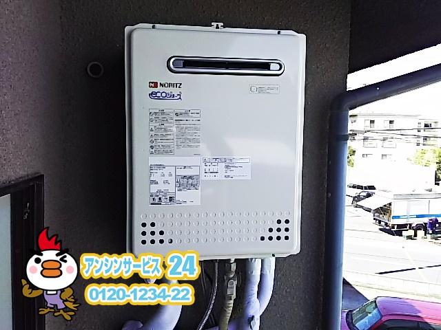 神奈川県川崎市中原区 エコジョーズ取替工事店 ノーリツ 高所設置 ガス給湯器取替工事 GT-C2452SAWX-2 ガス給湯器施工事例