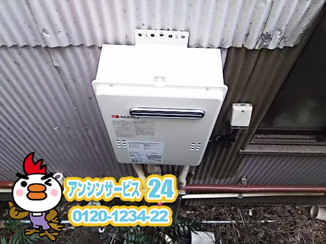 神奈川県小田原市 ノーリツ ガス給湯器工事店 GQ-2039WS ガス給湯器施工事例
