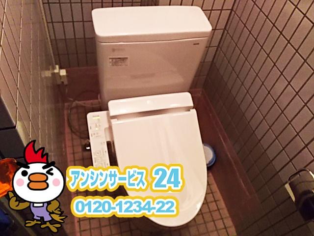 愛知県名古屋市西区 TOTO トイレリフォーム工事 【アンシンサービス24】