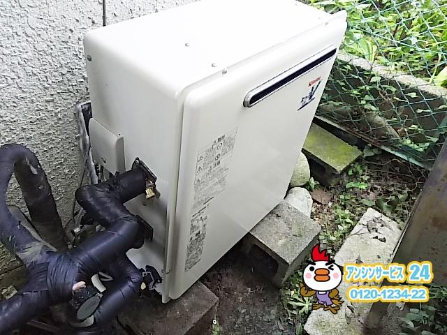 神奈川県茅ケ崎市 リンナイ ガス給湯器工事 【アンシンサービス24】