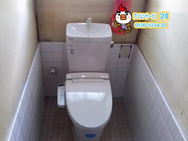 兵庫県姫路市 LIXIL トイレリフォーム工事店 【アンシンサービス24】