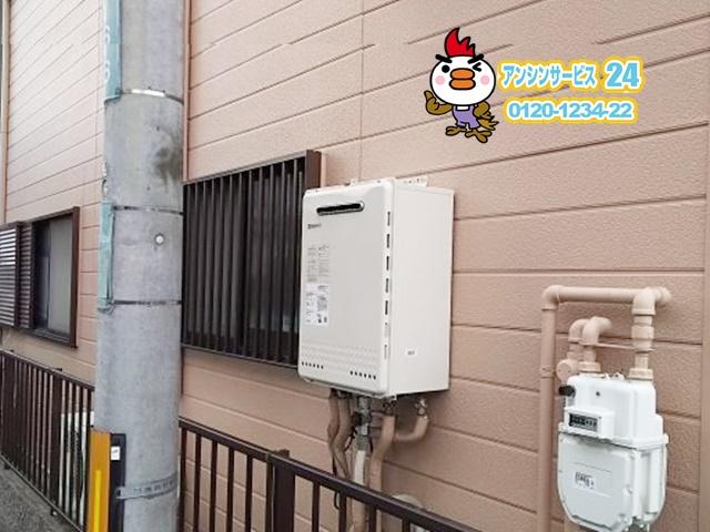 兵庫県西宮市 ノーリツ ガス給湯器取替工事 【アンシンサービス24】