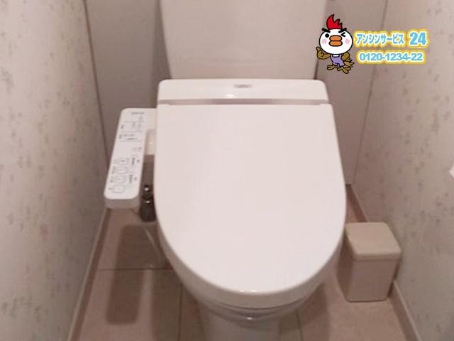 兵庫県神戸市 トイレリフォーム工事店 TOTO 【アンシンサービス24】