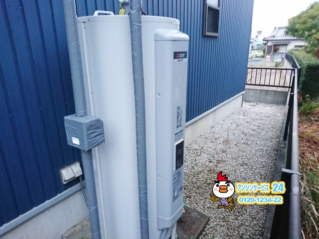 静岡県浜松市西区 三菱電機 電気温水器取替工事 【アンシンサービス24】