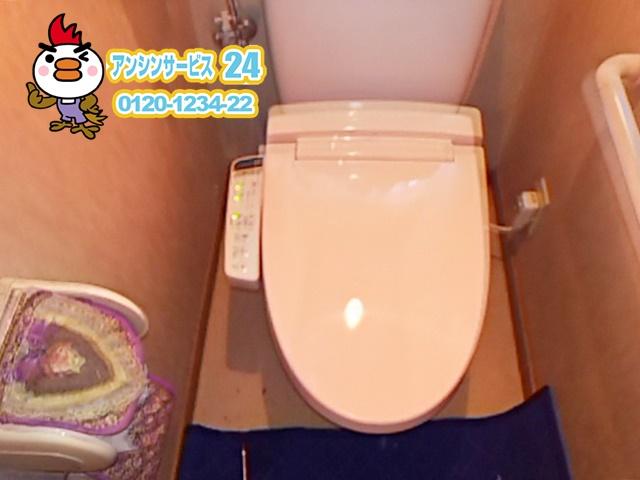 兵庫県神戸市 LIXIL トイレリフォーム工事 【アンシンサービス24】