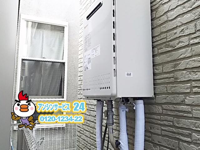 神奈川県横浜市栄区 ノーリツ ガス給湯器交換工事 【アンシンサービス24】