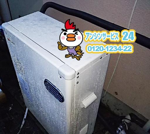 神奈川県小田原市 ノーリツ 石油給湯器取替工事店 OTQ-4704SAY 石油給湯器施工事例