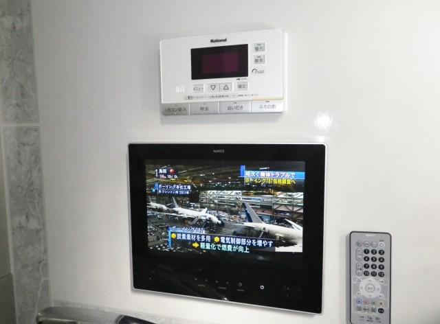 岐阜県美濃加茂市 ノーリツ 12V型浴室テレビ工事 【アンシンサービス24】