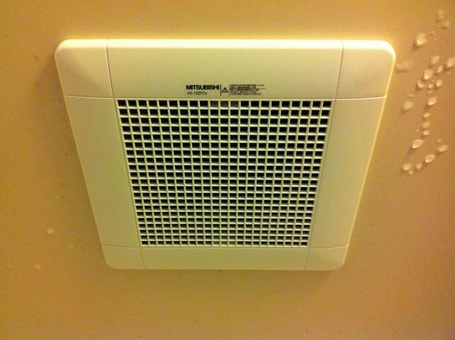 愛知県名古屋市名東区 浴室リフォーム 三菱電機 浴室換気扇取替工事