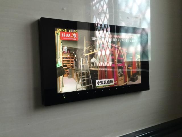 愛知県名古屋市緑区 パナソニック 浴室テレビ取替工事 【アンシンサービス24】