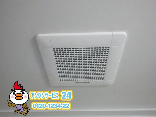 兵庫県神戸市西区 三菱電機 換気扇取替工事 【アンシンサービス24】
