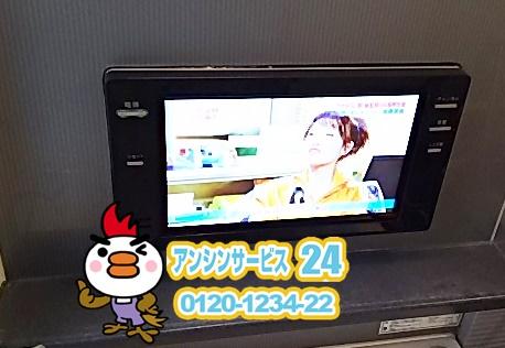 東京都品川区 ツインバード 浴室テレビ工事 【アンシンサービス24】