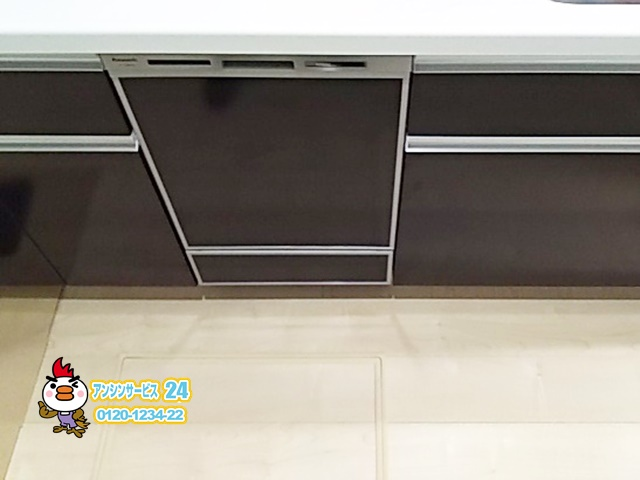 愛知県名古屋市緑区 パナソニック ビルドイン食器洗い機工事新設工事 【アンシンサービス24】