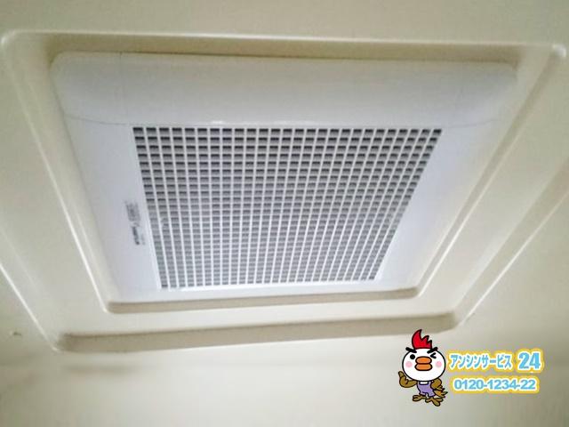 愛知県名古屋市名東区 三菱電機 浴室リフォーム 浴室電気換気扇工事 【アンシンサービス24】