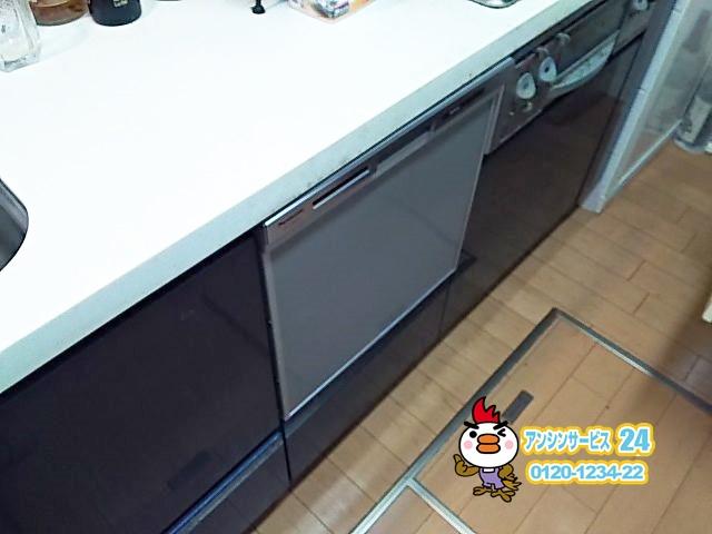 神奈川県横浜市都筑区 キッチンリフォーム パナソニック ビルドイン食器洗い機工事