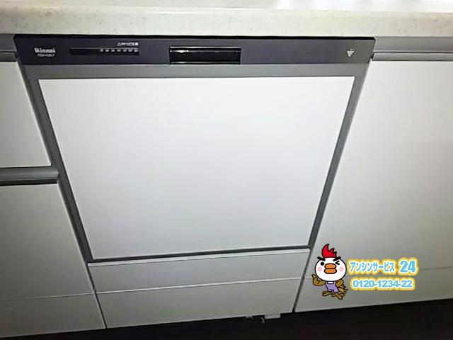 愛知県名古屋市緑区 キッチンリフォーム リンナイ 食器洗い機工事 【アンシンサービス24】