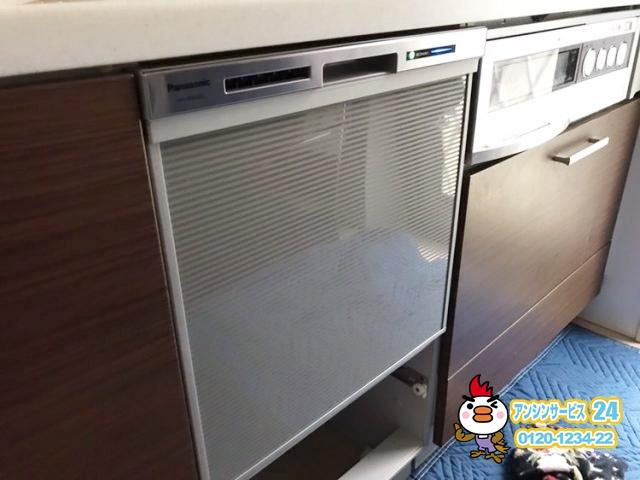 三重県名張市 ビルトイン食洗機取替工事 パナソニック 【アンシンサービス24】