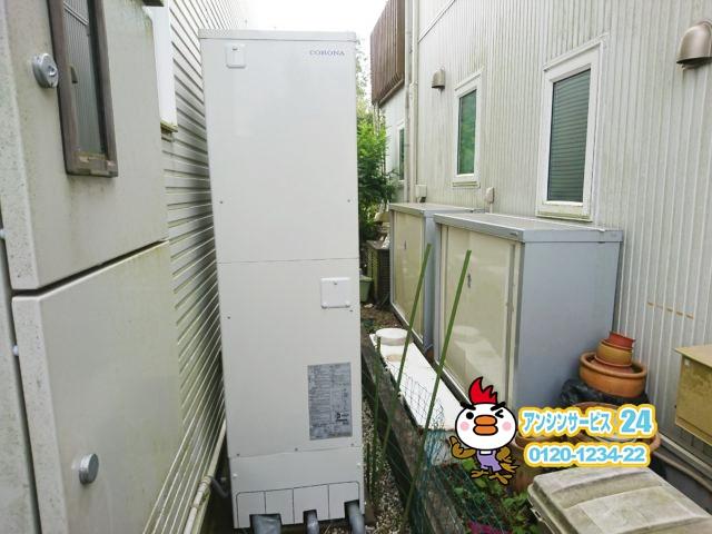 愛知県豊田市 コロナ 電気温水器取替工事 【アンシンサービス24】