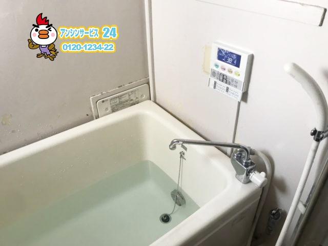 愛知県名古屋市名東区 ノーリツ バスイング取替工事 【アンシンサービス24】