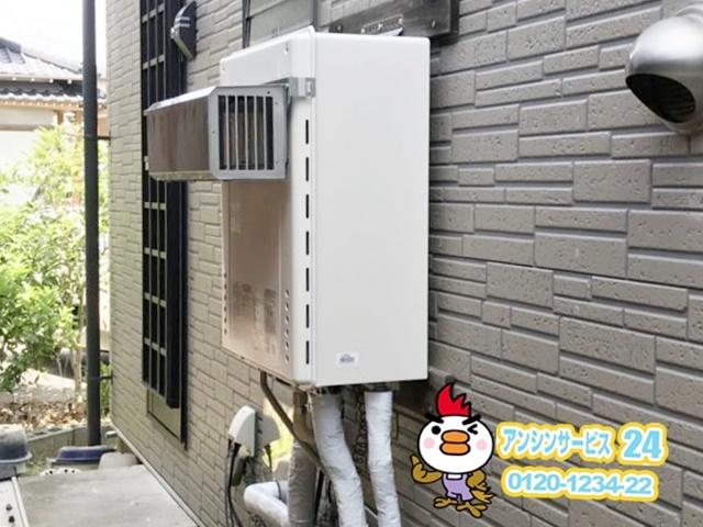 愛知県西尾市 ガス給湯器 ノーリツ エコジョーズ給湯器取付工事 【アンシンサービス24】