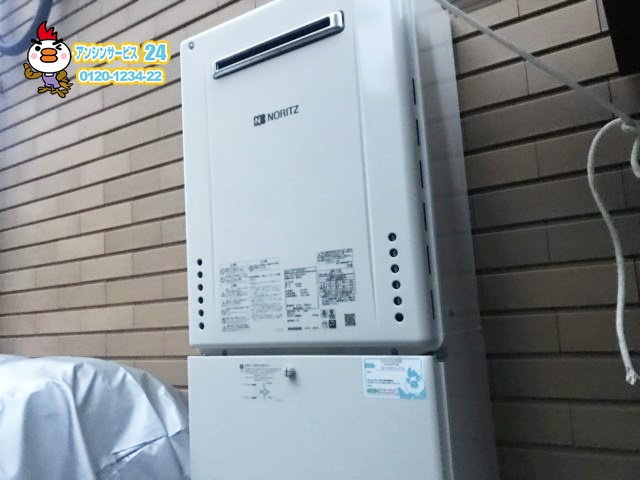 愛知県岩倉市 ノーリツ ガス給湯器取替工事 【アンシンサービス24】