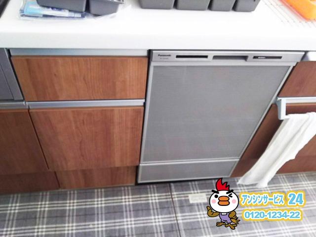 愛知県小牧市 キッチンリフォーム パナソニック ビルドイン食洗機後付け工事 【アンシンサービス24】