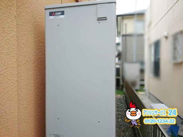 静岡県浜松市 三菱電機 電気温水器取替工事 【アンシンサービス24】