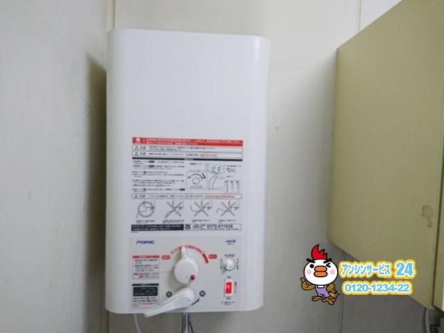 愛知県弥富市 イトミック 小型電気温水器取替工事 【アンシンサービス24】