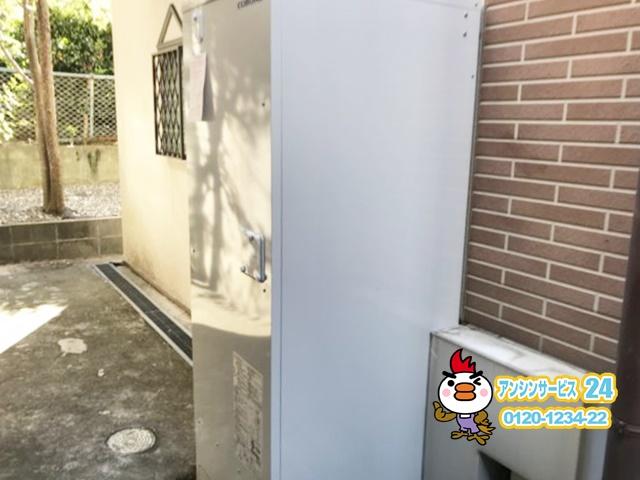 愛知県名古屋市瑞穂区 コロナ 電気温水器取替工事 【アンシンサービス24】