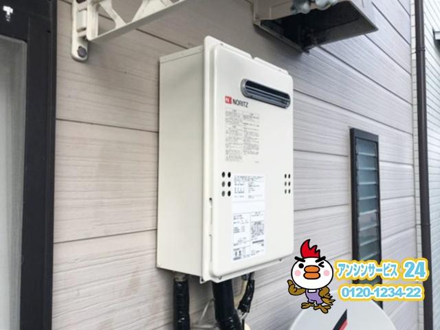 愛知県名古屋市西区 ノーリツ ガス給湯器取替工事 【アンシンサービス24】