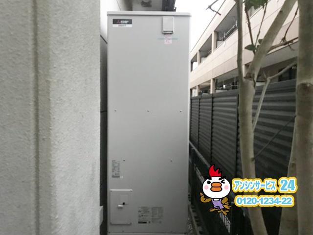 岐阜県美濃市 三菱電機 エコキュート取付工事 【アンシンサービス24】