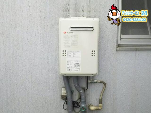 愛知県名古屋市名東区 ノーリツ ガス給湯器取替工事 【アンシンサービス24】