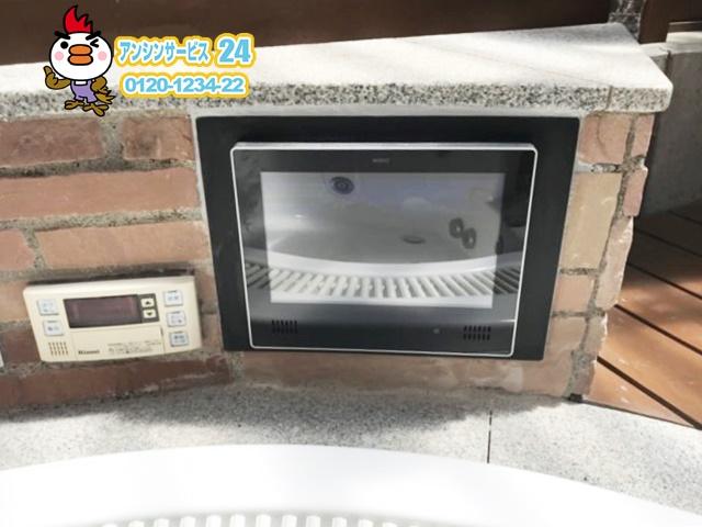 愛知県長久手市 ノーリツ 浴室テレビ取替工事 【アンシンサービス24】