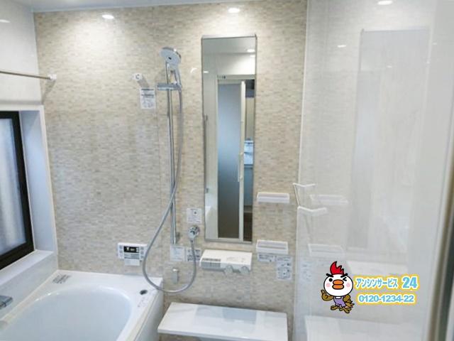 愛知県安城市 TOTO 浴室リフォーム工事 【アンシンサービス24】