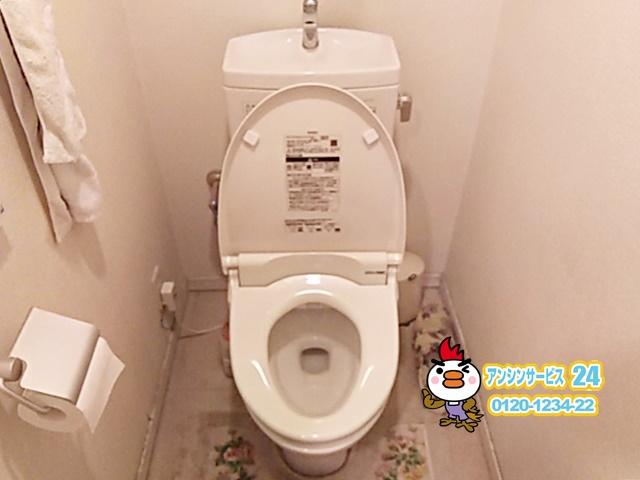 東京都中央区 トイレ交換工事 TOTO