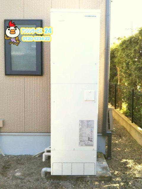 千葉県香取郡 電気温水器交換工事 コロナUWH-46SX1A2U