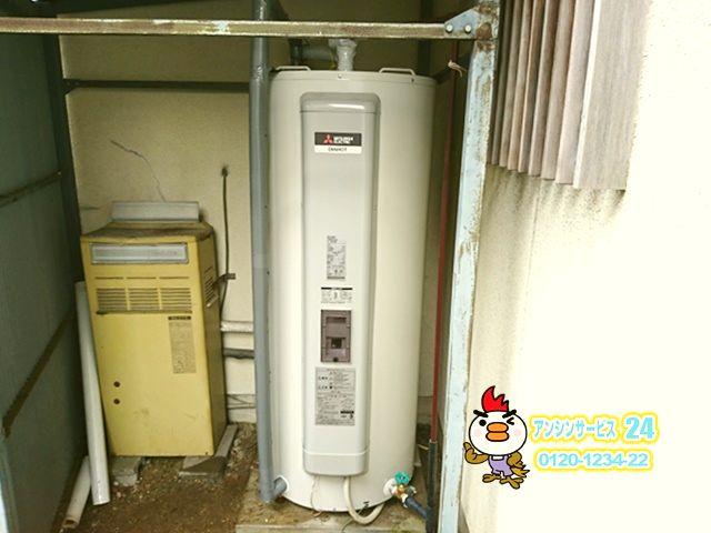 岐阜県多治見市 電気温水器取替工事 三菱電機SRG-375G