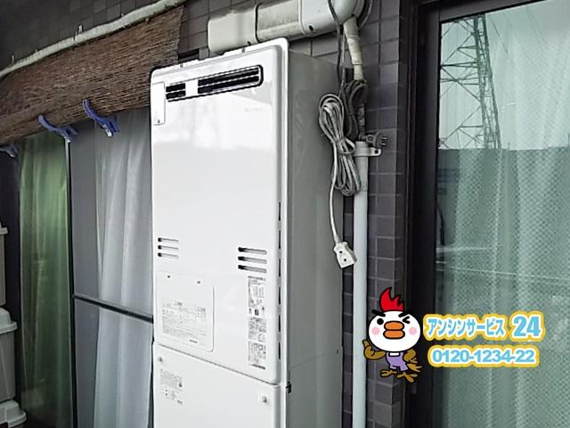神奈川県相模原市ガス給湯暖房熱源機交換工事リンナイRUFH-A2400AW2-3