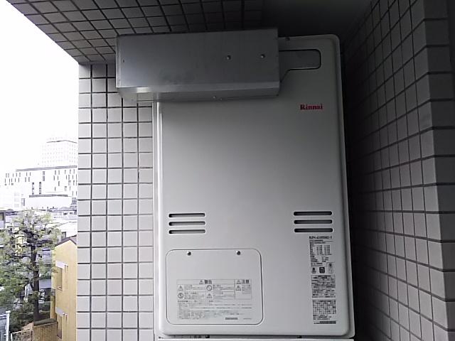 東京都文京区給湯暖房用熱源機交換工事リンナイRUFH-A2400AA2-3
