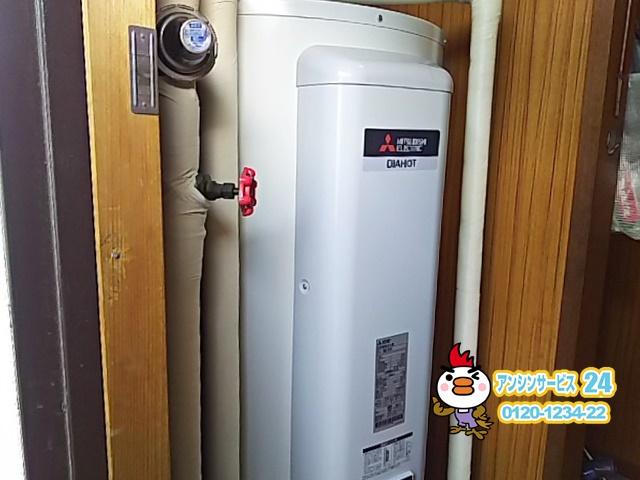 東京都あきる野市電気温水器交換工事三菱電機SRG-375G