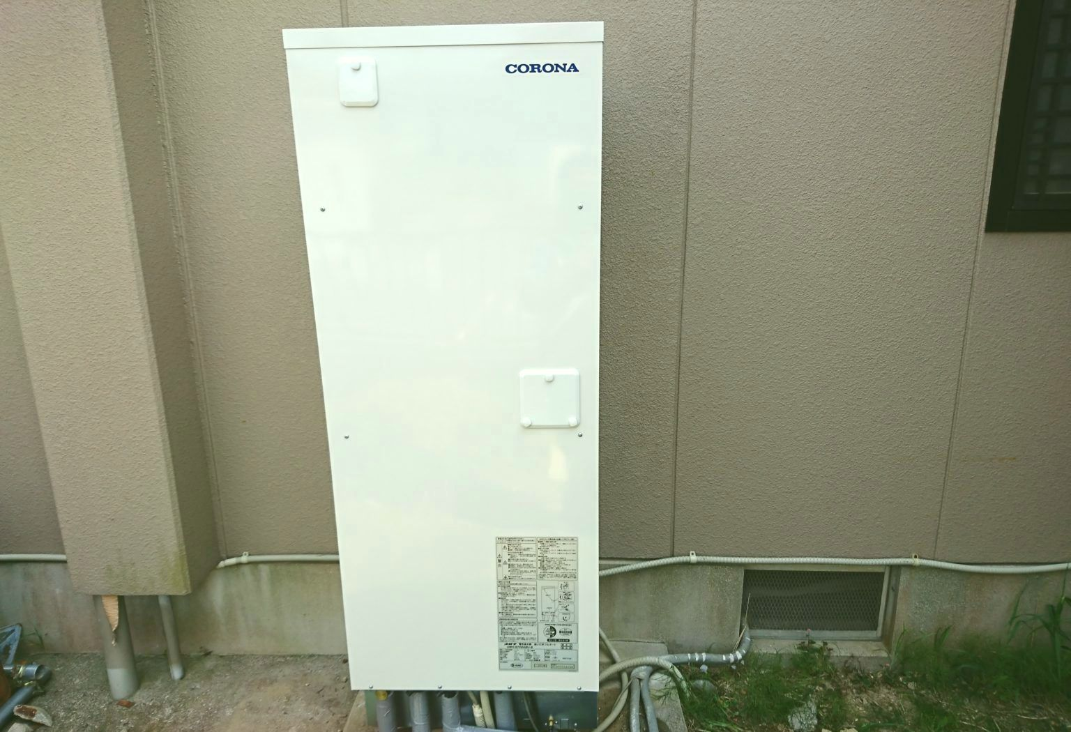 三重県鈴鹿市コロナ電気温水器UWH-37X2A2U-2工事店【アンシンサービス24】