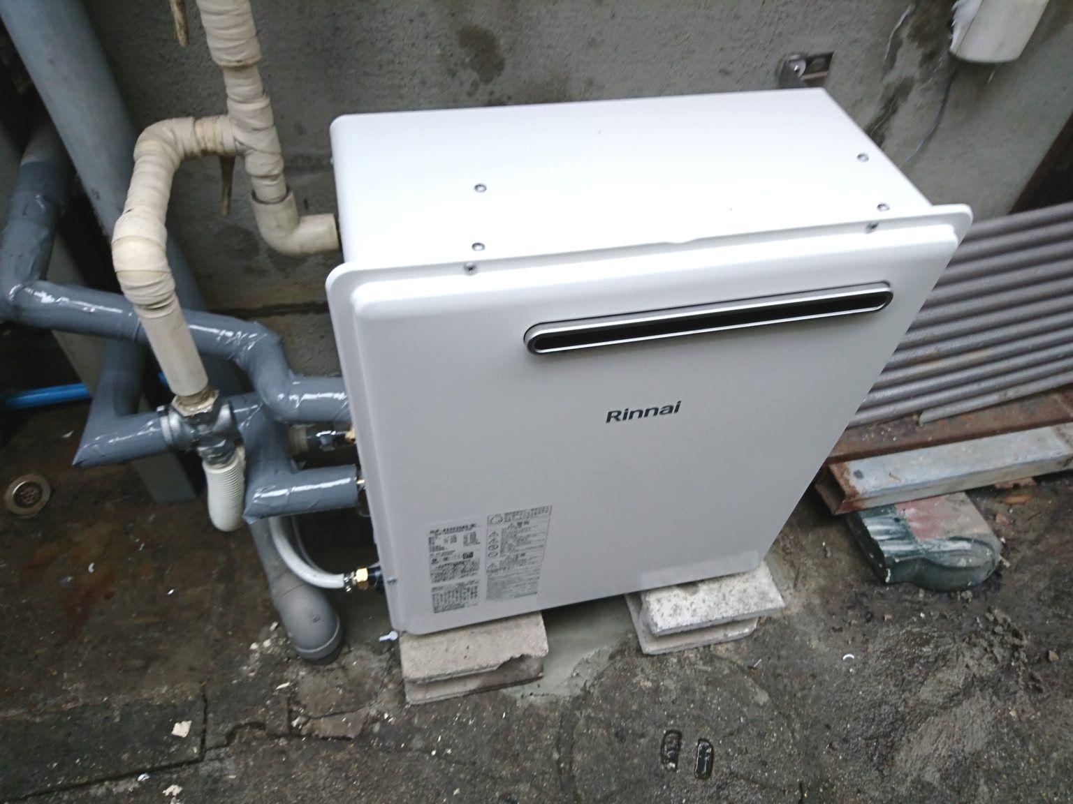 名古屋市緑区ガス給湯器取替工事リンナイRUF-A2003SAG(B)