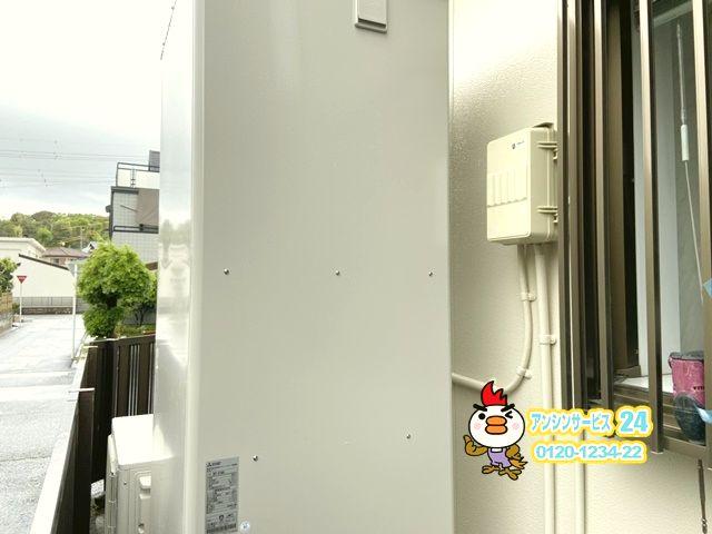 静岡県浜松市中区 エコキュート設置工事 三菱電機SRT-S464