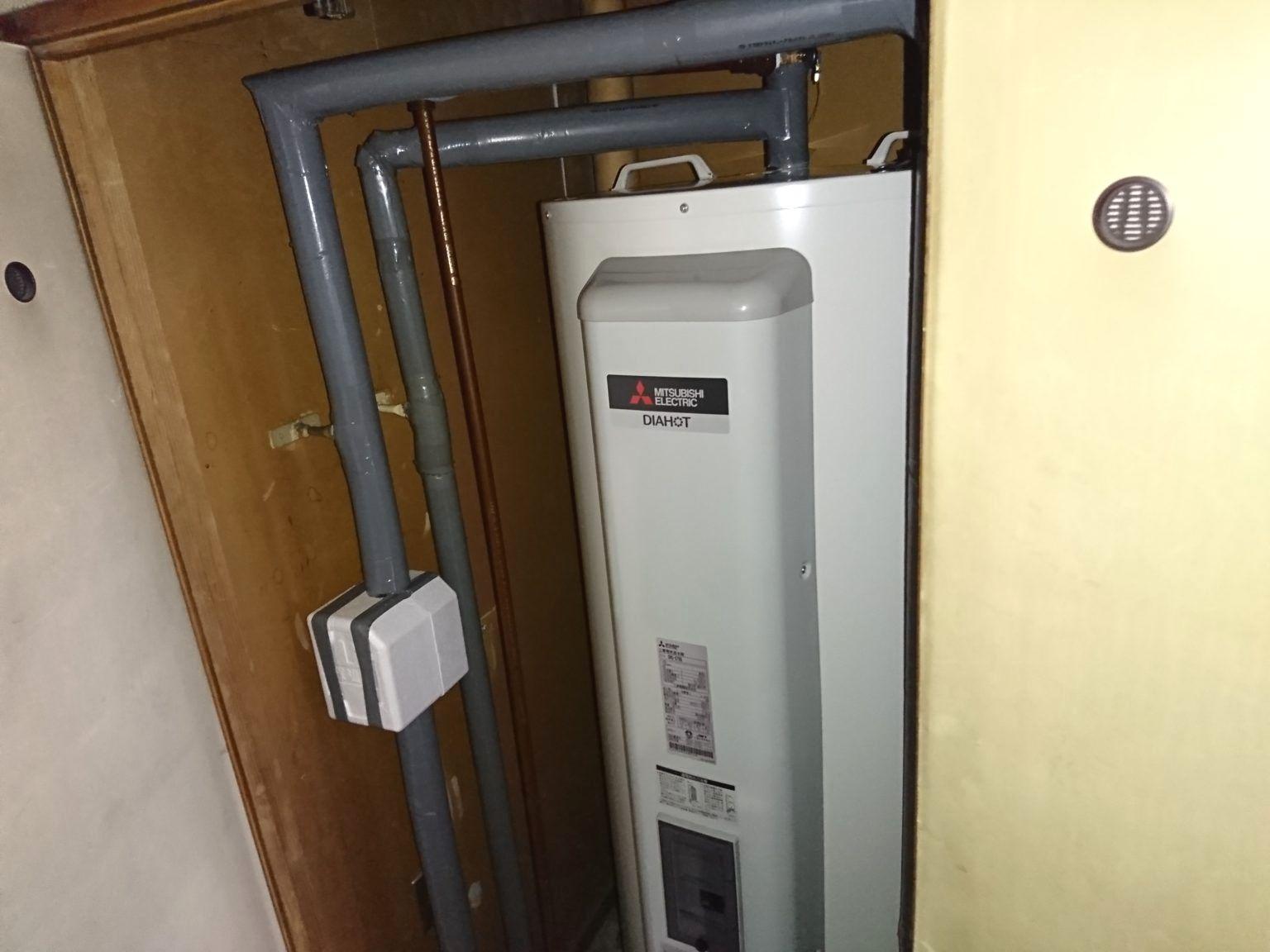 名古屋市千種区電気温水器取替工事三菱電機SRG-375G